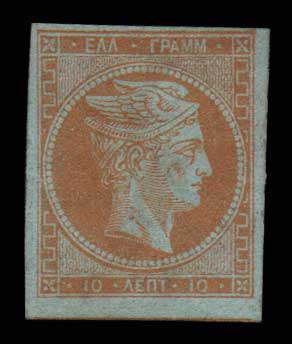 Lot 160 - -  LARGE HERMES HEAD 1862/67 consecutive athens printings -  Athens Auctions Public Auction 86 General Stamp Sale