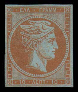 Lot 152 - -  LARGE HERMES HEAD 1862/67 consecutive athens printings -  Athens Auctions Public Auction 84 General Stamp Sale