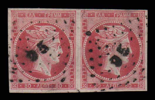 Lot 186 - -  LARGE HERMES HEAD 1862/67 consecutive athens printings -  Athens Auctions Public Auction 88 General Stamp Sale