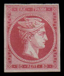 Lot 183 - -  LARGE HERMES HEAD 1862/67 consecutive athens printings -  Athens Auctions Public Auction 74 General Stamp Sale