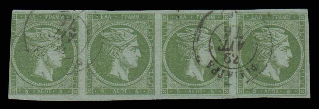Lot 319 - -  LARGE HERMES HEAD 1871/76 meshed paper -  Athens Auctions Public Auction 80