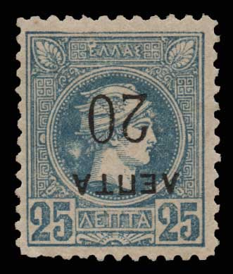Lot 510 - -  OVERPRINTS ON HERMES HEADS & 1896 OLYMPICS OVERPRINTS ON HERMES HEADS & 1896 OLYMPICS -  Athens Auctions Public Auction 85 General Stamp Sale