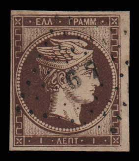 Lot 68 - -  LARGE HERMES HEAD 1861 paris print -  Athens Auctions Public Auction 90 General Stamp Sale