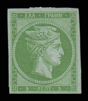 Lot 158 - -  LARGE HERMES HEAD 1862/67 consecutive athens printings -  Athens Auctions Public Auction 91 General Stamp Sale