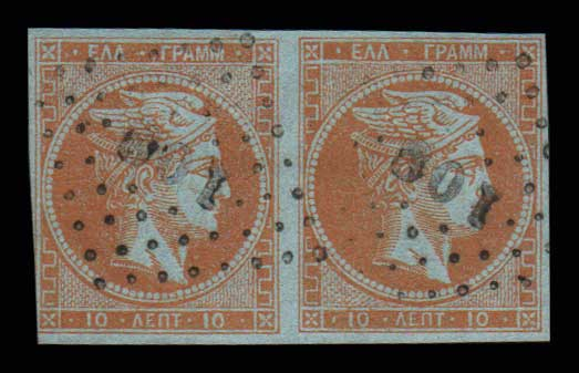 Lot 161 - -  LARGE HERMES HEAD 1862/67 consecutive athens printings -  Athens Auctions Public Auction 86 General Stamp Sale
