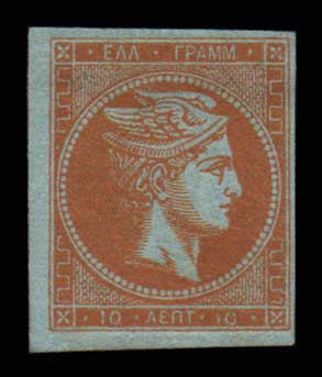Lot 169 - -  LARGE HERMES HEAD 1862/67 consecutive athens printings -  Athens Auctions Public Auction 85 General Stamp Sale