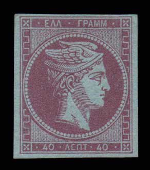 Lot 164 - -  LARGE HERMES HEAD 1862/67 consecutive athens printings -  Athens Auctions Public Auction 92 General Stamp Sale