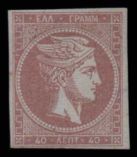 Lot 178 - -  LARGE HERMES HEAD 1862/67 consecutive athens printings -  Athens Auctions Public Auction 74 General Stamp Sale
