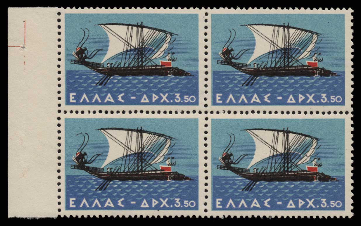 Lot 834 - - 1945-2013 1945-2013 -  Athens Auctions Public Auction 84 General Stamp Sale