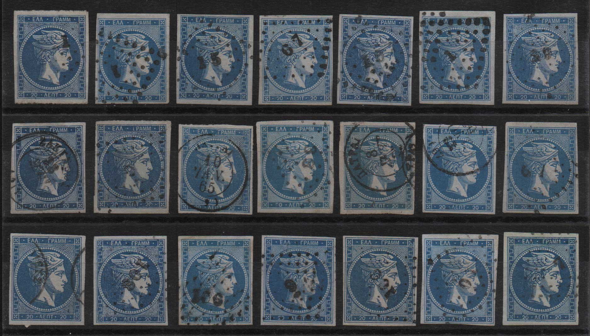 Lot 11 - -  LARGE HERMES HEAD large hermes head -  Athens Auctions Public Auction 84 General Stamp Sale