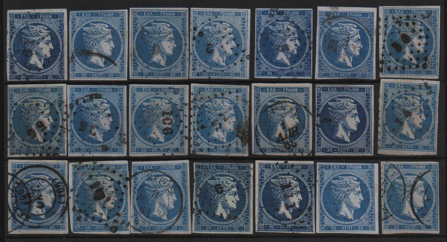 Lot 31 - -  LARGE HERMES HEAD large hermes head -  Athens Auctions Public Auction 76 General Stamp Sale