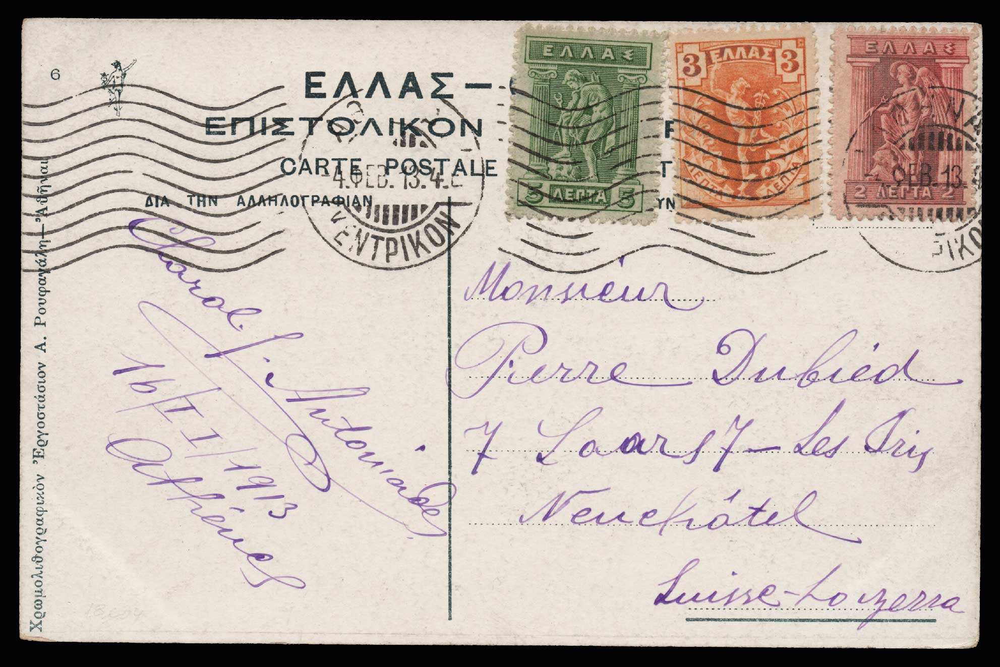 Lot 516 - -  1901/02 FLYING MERCURY & A.M. 1901/02 FLYING MERCURY & A.M. -  Athens Auctions Public Auction 74 General Stamp Sale