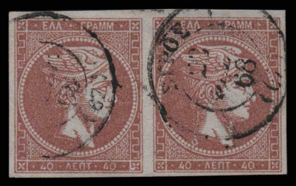 Lot 179 - -  LARGE HERMES HEAD 1862/67 consecutive athens printings -  Athens Auctions Public Auction 74 General Stamp Sale