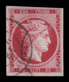 Lot 171 - -  LARGE HERMES HEAD 1862/67 consecutive athens printings -  Athens Auctions Public Auction 92 General Stamp Sale