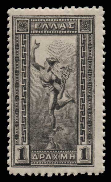 Lot 507 - -  1901/02 FLYING MERCURY & A.M. 1901/02 FLYING MERCURY & A.M. -  Athens Auctions Public Auction 74 General Stamp Sale