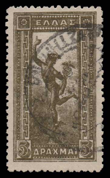 Lot 508 - -  1901/02 FLYING MERCURY & A.M. 1901/02 FLYING MERCURY & A.M. -  Athens Auctions Public Auction 74 General Stamp Sale