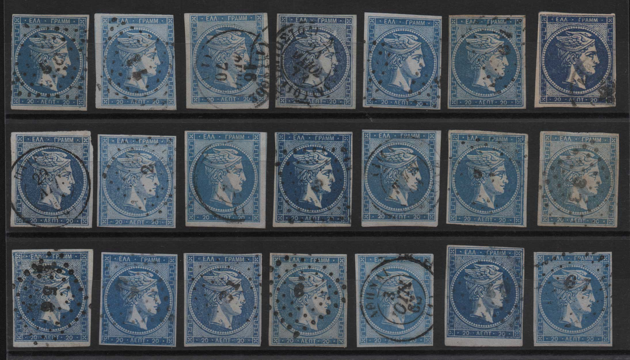 Lot 25 - -  LARGE HERMES HEAD large hermes head -  Athens Auctions Public Auction 74 General Stamp Sale