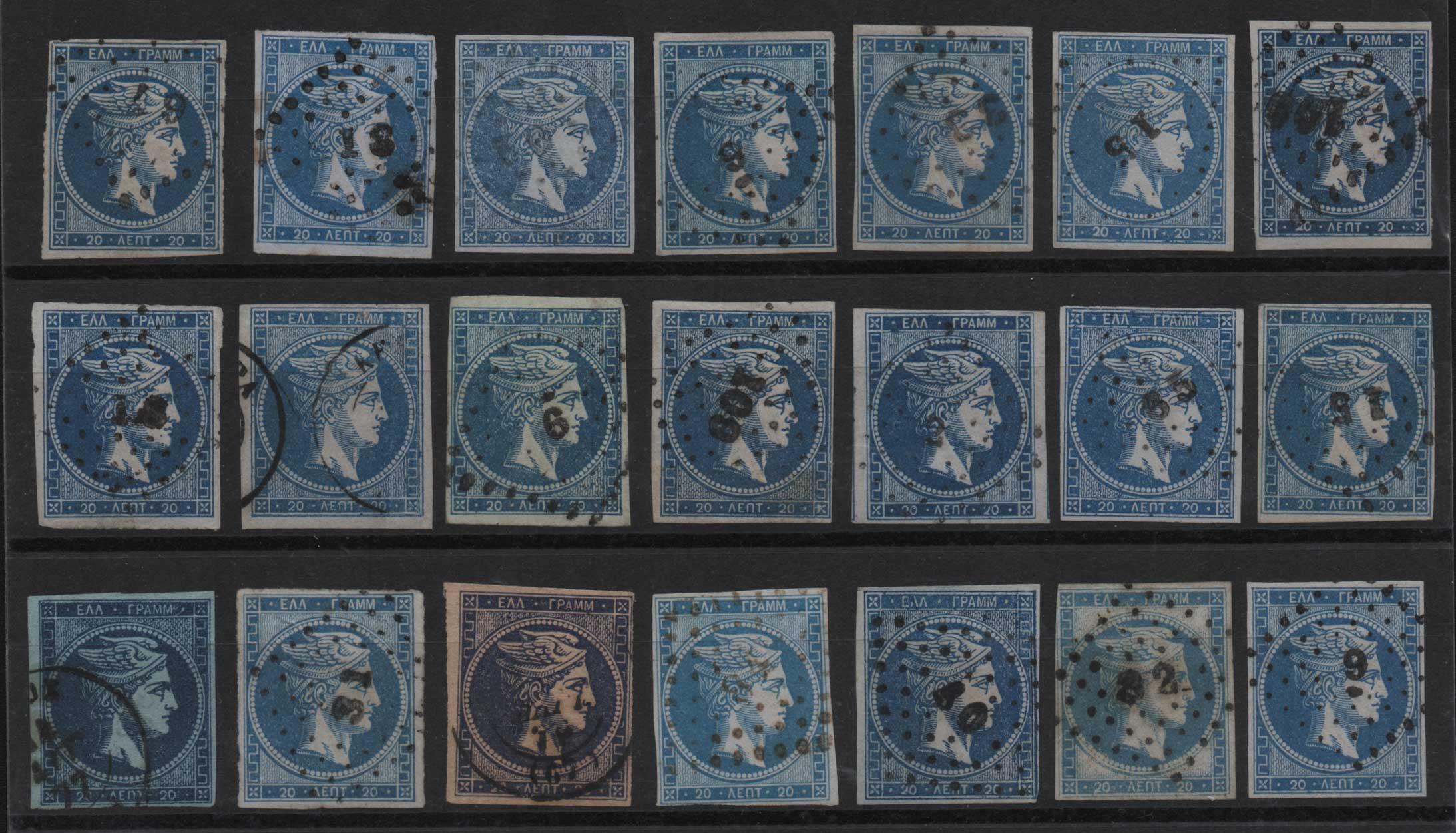 Lot 26 - -  LARGE HERMES HEAD large hermes head -  Athens Auctions Public Auction 74 General Stamp Sale