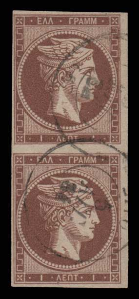 Lot 151 - -  LARGE HERMES HEAD 1862/67 consecutive athens printings -  Athens Auctions Public Auction 87 General Stamp Sale