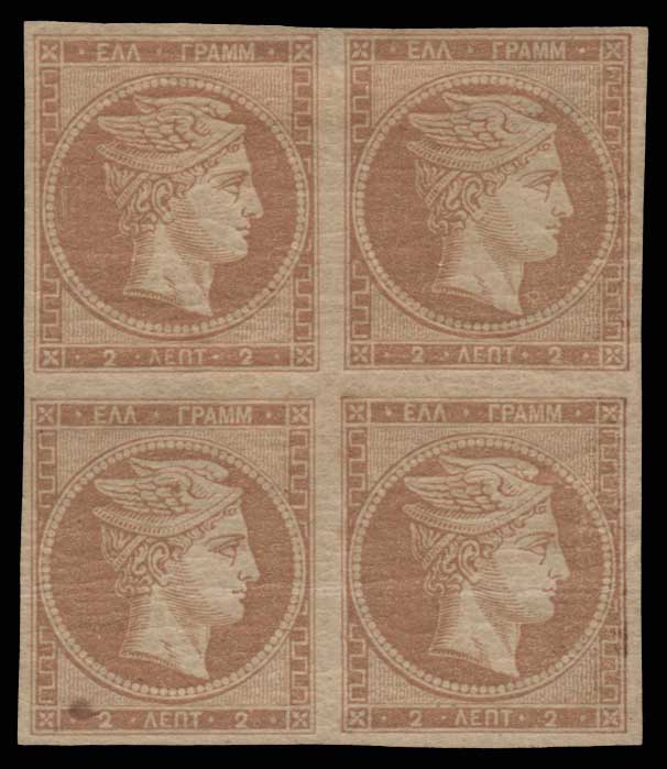 Lot 120 - -  LARGE HERMES HEAD 1862/67 consecutive athens printings -  Athens Auctions Public Auction 74 General Stamp Sale