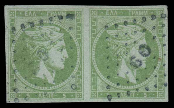 Lot 133 - -  LARGE HERMES HEAD 1862/67 consecutive athens printings -  Athens Auctions Public Auction 74 General Stamp Sale
