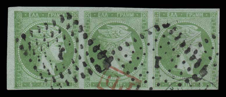 Lot 145 - -  LARGE HERMES HEAD 1862/67 consecutive athens printings -  Athens Auctions Public Auction 86 General Stamp Sale