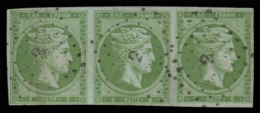 Lot 134 - -  LARGE HERMES HEAD 1862/67 consecutive athens printings -  Athens Auctions Public Auction 74 General Stamp Sale