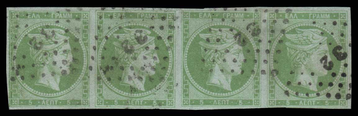 Lot 135 - -  LARGE HERMES HEAD 1862/67 consecutive athens printings -  Athens Auctions Public Auction 74 General Stamp Sale