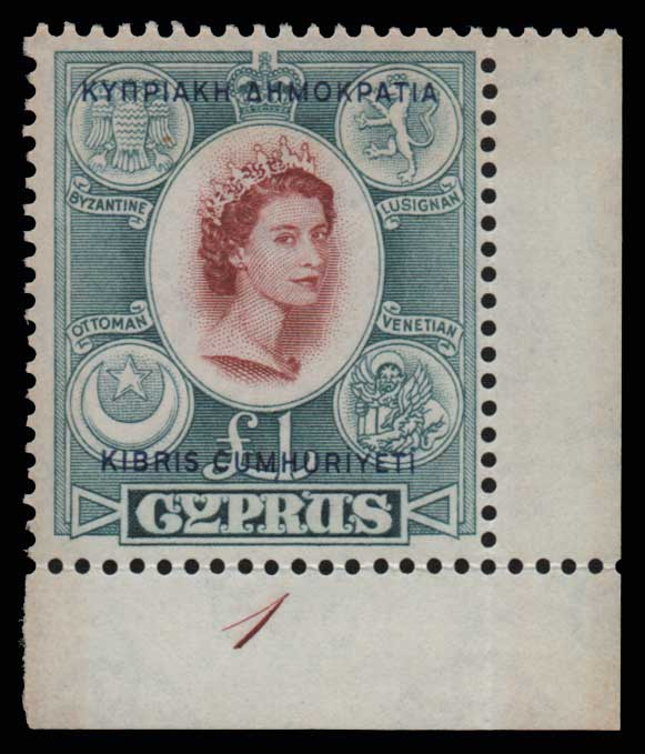 Lot 1375 - -  CYPRUS Cyprus -  Athens Auctions Public Auction 74 General Stamp Sale