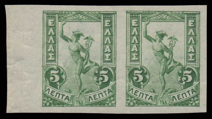 Lot 511 - -  1901/02 FLYING MERCURY & A.M. 1901/02 FLYING MERCURY & A.M. -  Athens Auctions Public Auction 74 General Stamp Sale