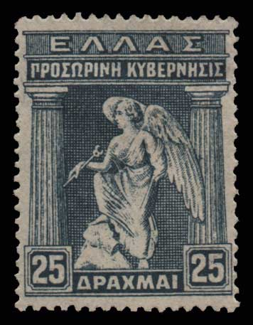 Lot 583 - -  1911 - 1923 E.T. OVPT. & PROVISIONAL GOVERNMENT -  Athens Auctions Public Auction 74 General Stamp Sale