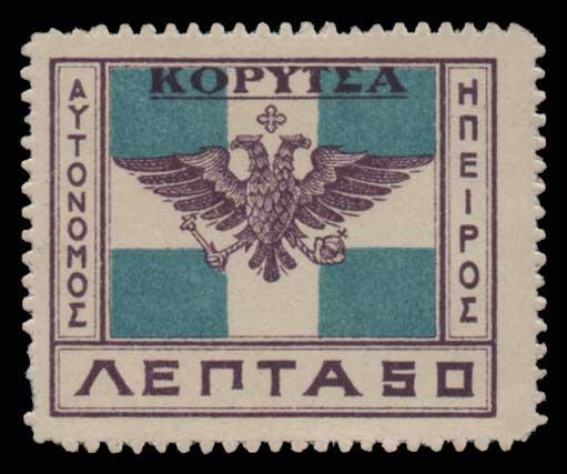 Lot 953 - -  EPIRUS Epirus -  Athens Auctions Public Auction 74 General Stamp Sale