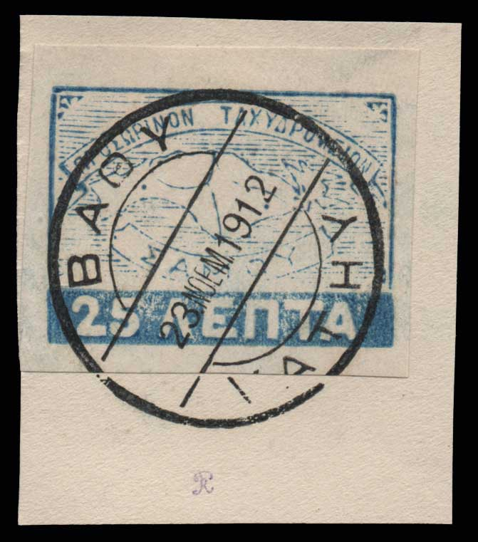Lot 1093 - -  SAMOS ISLAND Samos Island -  Athens Auctions Public Auction 74 General Stamp Sale