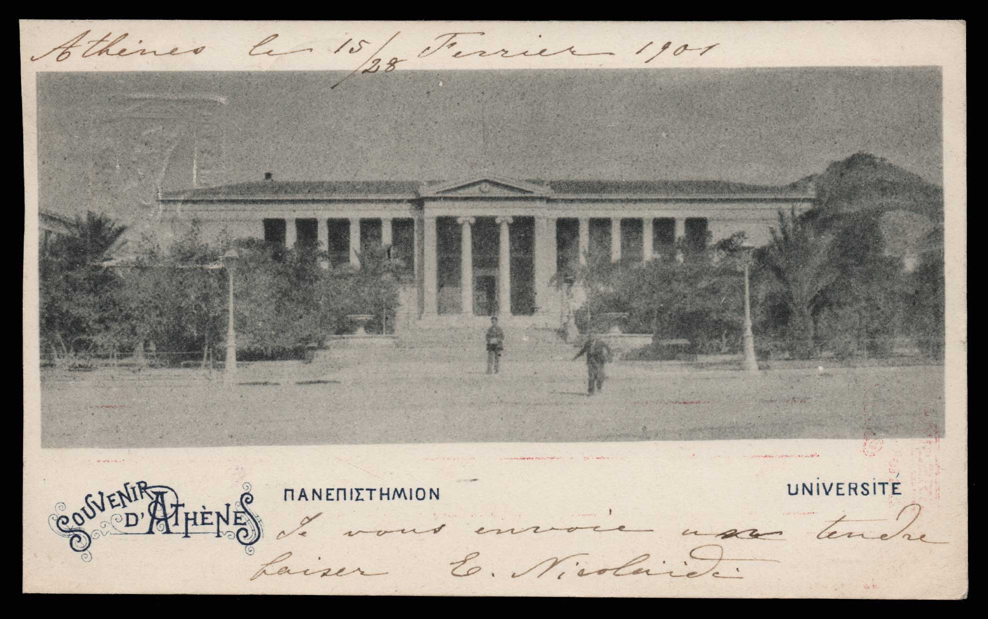 Lot 1332 - -  POSTAL STATIONERY Postal stationery -  Athens Auctions Public Auction 74 General Stamp Sale