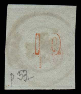 Lot 145 - -  LARGE HERMES HEAD 1862/67 consecutive athens printings -  Athens Auctions Public Auction 74 General Stamp Sale
