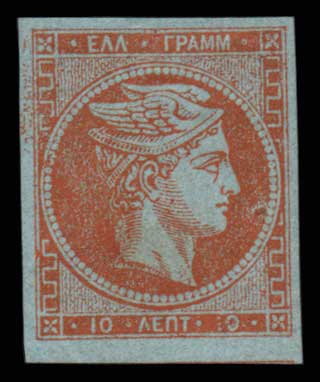 Lot 170 - -  LARGE HERMES HEAD 1862/67 consecutive athens printings -  Athens Auctions Public Auction 85 General Stamp Sale