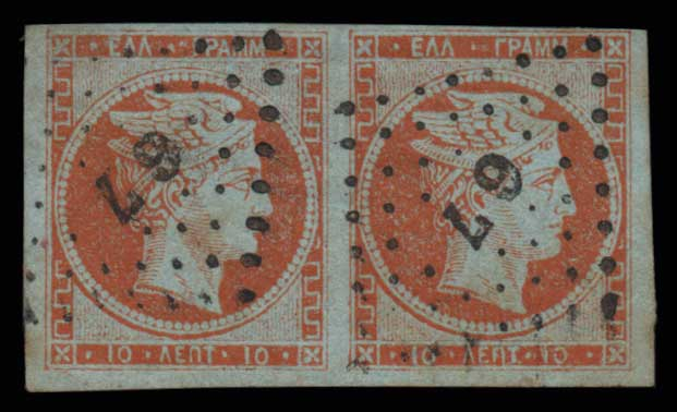 Lot 171 - -  LARGE HERMES HEAD 1862/67 consecutive athens printings -  Athens Auctions Public Auction 85 General Stamp Sale