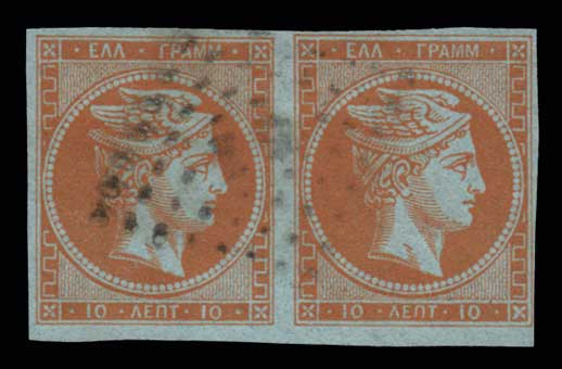 Lot 192 - -  LARGE HERMES HEAD 1862/67 consecutive athens printings -  Athens Auctions Public Auction 87 General Stamp Sale