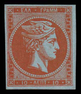 Lot 163 - -  LARGE HERMES HEAD 1862/67 consecutive athens printings -  Athens Auctions Public Auction 86 General Stamp Sale