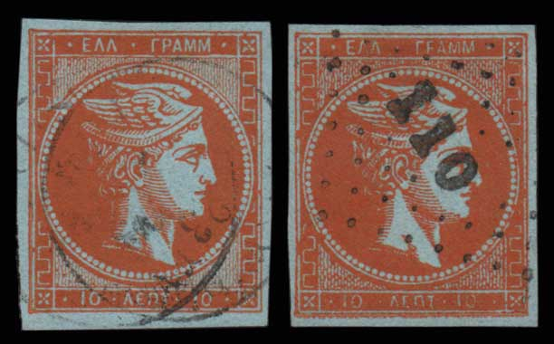 Lot 164 - -  LARGE HERMES HEAD 1862/67 consecutive athens printings -  Athens Auctions Public Auction 86 General Stamp Sale