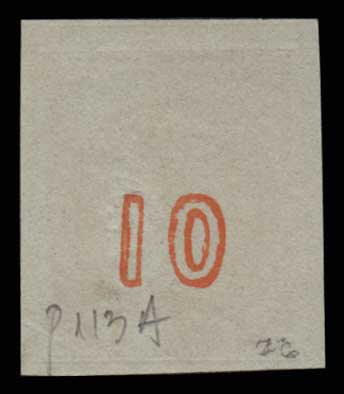 Lot 202 - -  LARGE HERMES HEAD 1867/1869 cleaned plates. -  Athens Auctions Public Auction 76 General Stamp Sale
