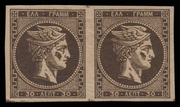 Lot 302 - -  LARGE HERMES HEAD 1876/77 athens printing -  Athens Auctions Public Auction 74 General Stamp Sale