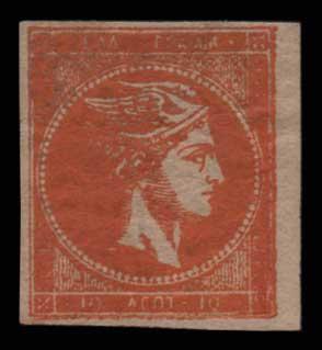 Lot 330 - -  LARGE HERMES HEAD 1875/80 cream paper -  Athens Auctions Public Auction 74 General Stamp Sale