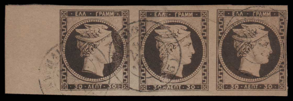 Lot 61 - - FORGERY forgery -  Athens Auctions Public Auction 77 General Stamp Sale