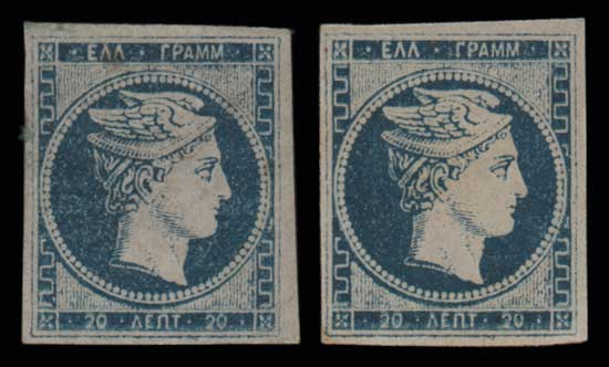 Lot 16 - - FORGERY forgery -  Athens Auctions Public Auction 83 General Stamp Sale
