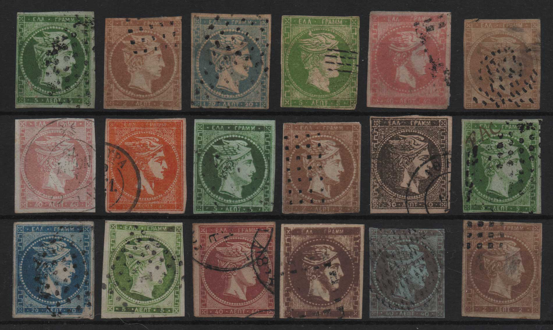 Lot 42 - - FORGERY forgery -  Athens Auctions Public Auction 75 General Stamp Sale
