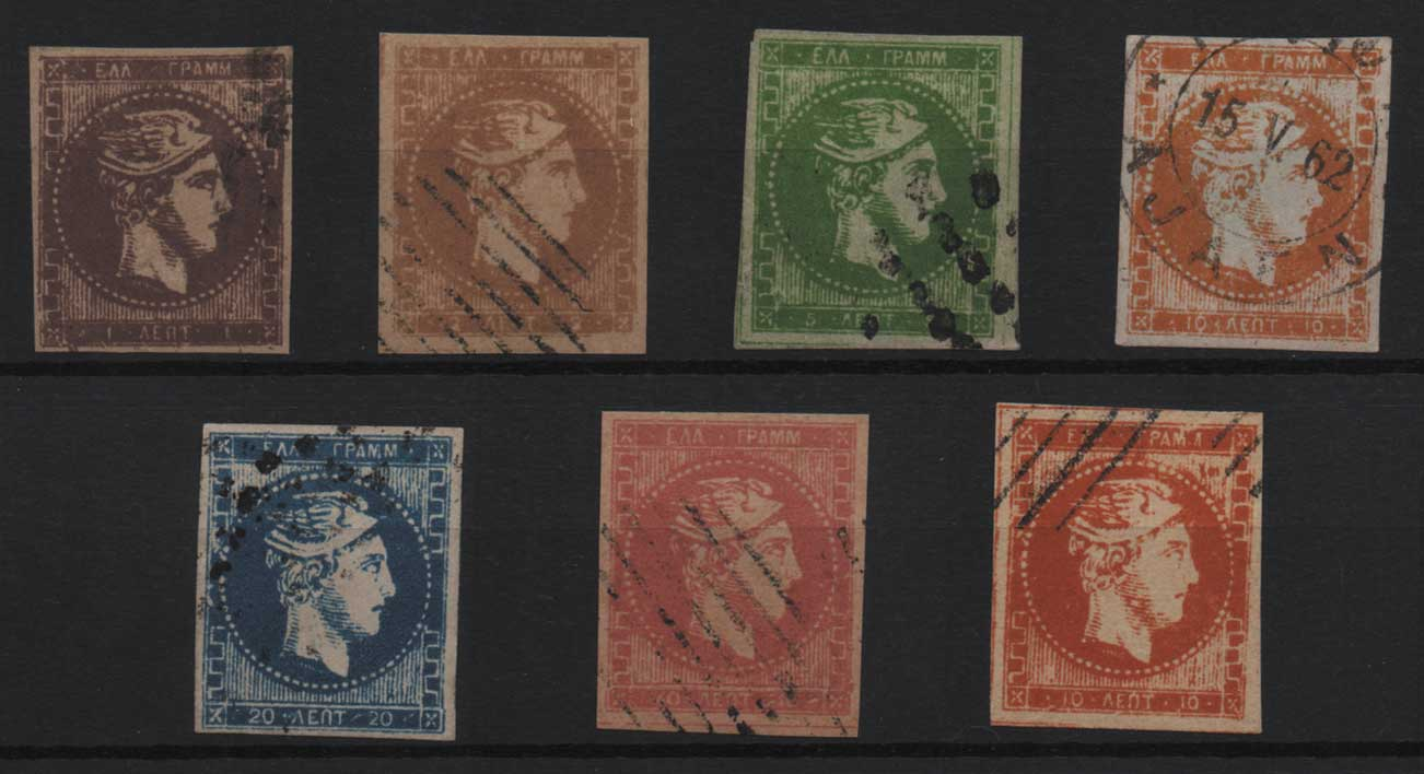 Lot 14 - - FORGERY forgery -  Athens Auctions Public Auction 83 General Stamp Sale