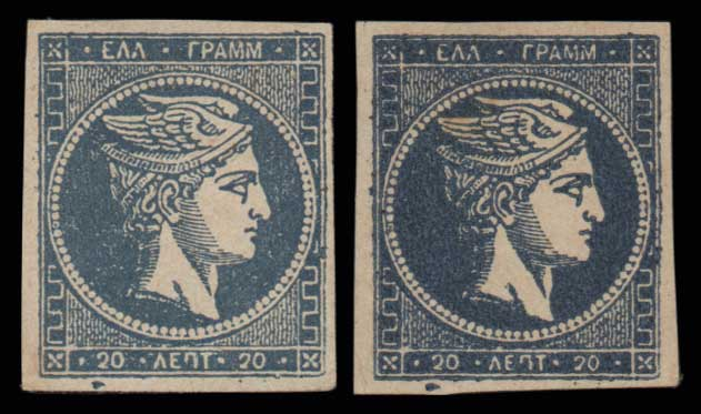 Lot 27 - - FORGERY forgery -  Athens Auctions Public Auction 84 General Stamp Sale