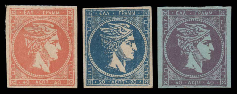 Lot 58 - - FORGERY forgery -  Athens Auctions Public Auction 77 General Stamp Sale