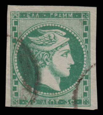 Lot 63 - - FORGERY forgery -  Athens Auctions Public Auction 77 General Stamp Sale